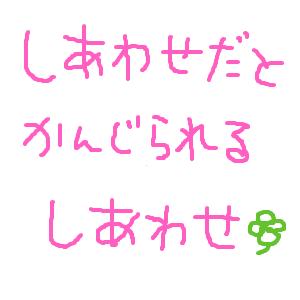 Cocolog_oekaki_2011_04_05_14_00
