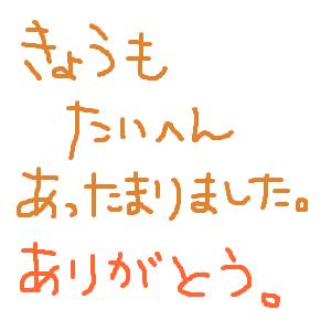 Cocolog_oekaki_2011_04_07_07_46