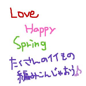 Cocolog_oekaki_2011_04_07_20_46