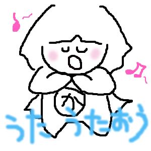 Cocolog_oekaki_2011_04_21_21_50