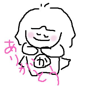 Cocolog_oekaki_2011_04_24_22_12