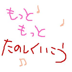 Cocolog_oekaki_2011_05_22_16_16