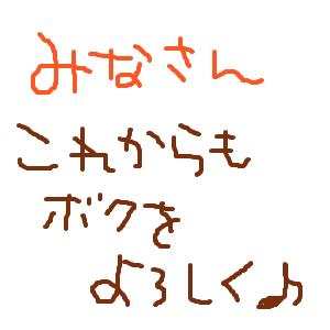 Cocolog_oekaki_2011_05_26_08_05
