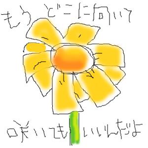 Cocolog_oekaki_2011_11_11_09_00