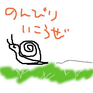 Cocolog_oekaki_2011_11_15_09_44