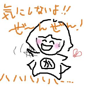 Cocolog_oekaki_2011_11_18_07_59