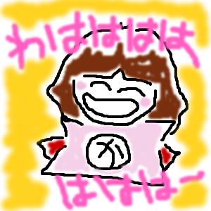 Cocolog_oekaki_2012_01_01_09_46