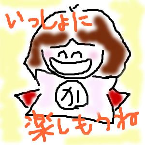 Cocolog_oekaki_2012_04_01_17_29