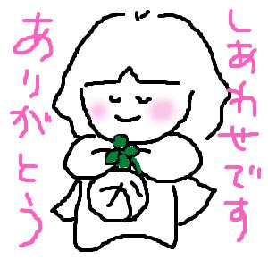 Cocolog_oekaki_2012_05_12_10_09_2