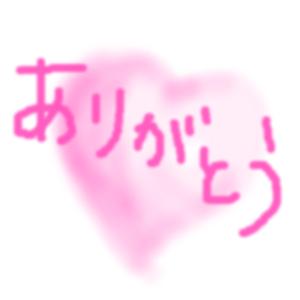 Cocolog_oekaki_2012_12_22_08_56
