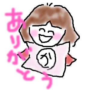 Cocolog_oekaki_2012_12_30_10_20
