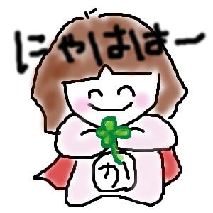 Cocolog_oekaki_2013_01_01_18_04