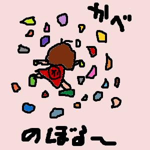 Cocolog_oekaki_2016_07_26_09_49